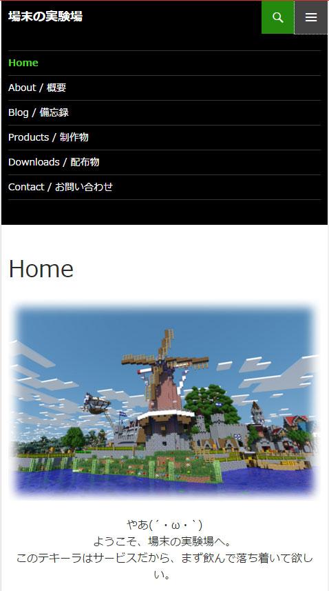 design20151231